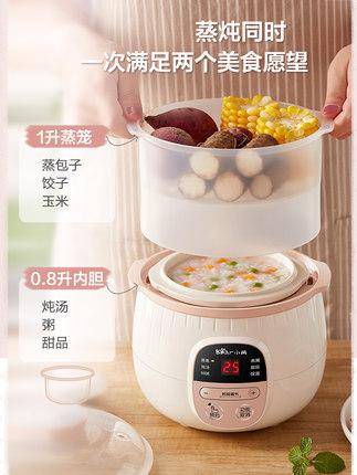 【2月20日  15:00更新白菜價】 白菜貨 9.9元之類的全都在這里!