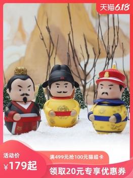 Детские mp3-плееры,  【 торжествующий дядя говорить история 】 торжествующий дядя говорить история династия цинь Выиграть лю китайский китайский следовать рука слушать ребенок игрушка еэк машина, цена 3225 руб