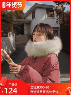 Down padded jacket women's winter 2020 new trend Korean version of loose cotton-padded jacket quilted jacket bread short ins Hong Kong style jacket