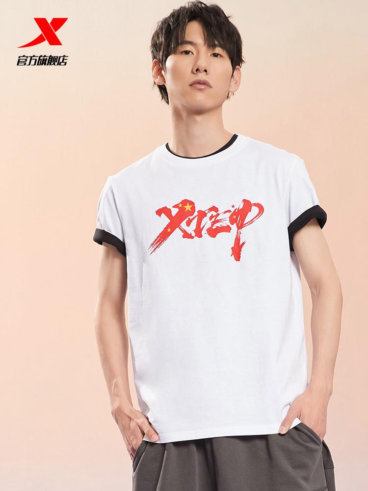 XTEP 特步 21年夏季新款 男式圆领短袖T恤 聚划算天猫优惠券折后¥39包邮(¥69-30)多色可选