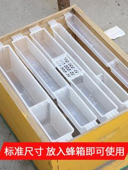 В пчела корм подача устройство подача пчела корыто пчела кормление сгущаться 1.5 подача вода подача сахар 3kg поддержка пчела специальный инструмент еда корыто, цена 289 руб