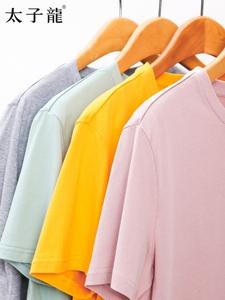Hoàng tử của Rồng nam ngắn tay t-shirt mùa hè mới bông trắng cổ tròn lỏng thường t-shirt quần áo đáy áo sơ mi