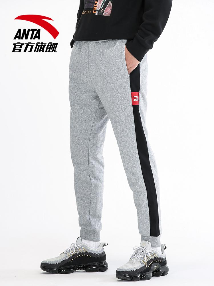 安踏 ANTA 撞色男式休闲运动长裤 天猫优惠券折后¥129包邮(¥149-20)
