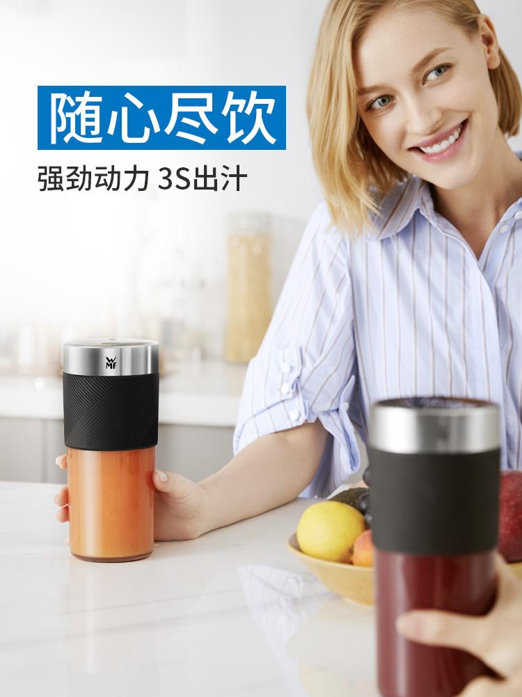 WMF 福腾宝 0416709911 便携式迷你榨汁机 聚划算天猫优惠券折后¥219包邮(¥399-180)