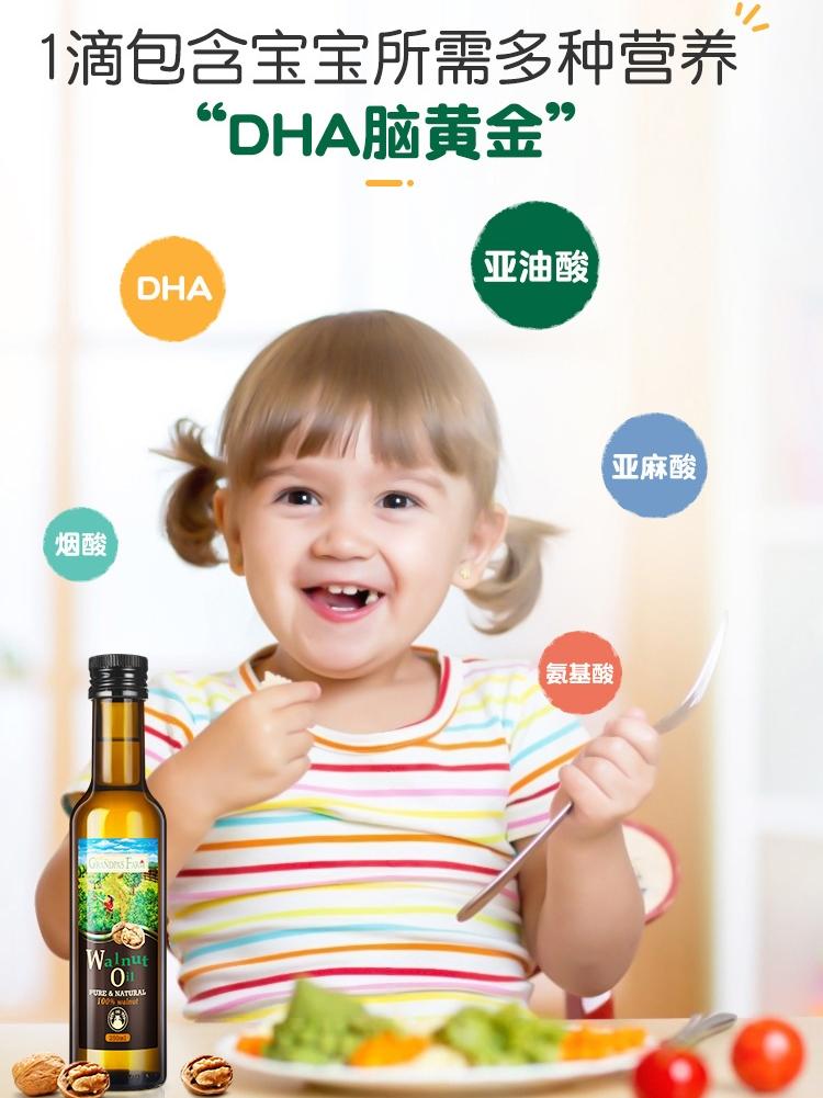 法国进口 Grandpa's Farm 爷爷的农场 婴幼儿营养辅食初榨DHA核桃油 250ml 聚划算双重优惠折后¥89包邮 赠送彩虹勺子5件套