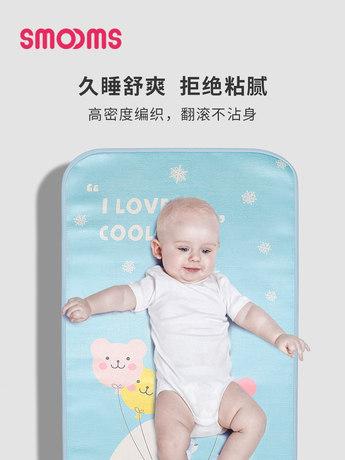 SMOOMS思萌婴儿冰丝凉席怎么样?宝宝凉垫枕头两件套 券后价29.9元包邮