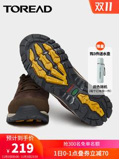 Исследовать дорога человек на открытом воздухе движение только шаг восхождение обувной мужчина низкий подъем гора обувной женщина легкий гора геометрическом скольжение напрямик обувной, цена 4964 руб