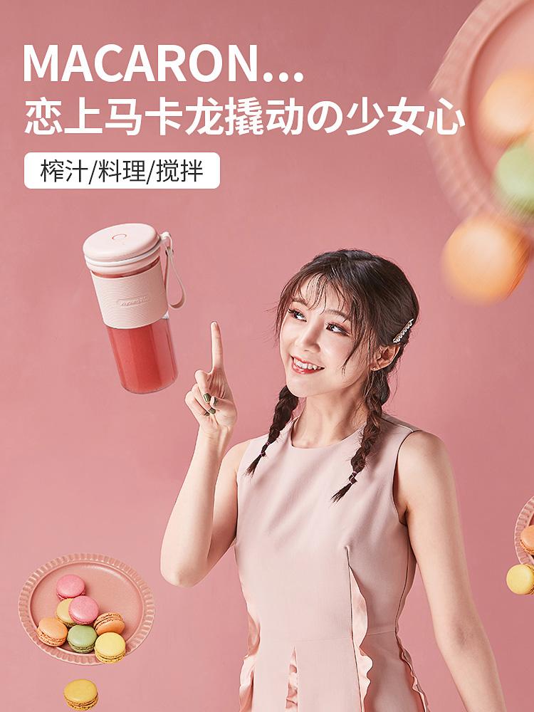 Joyoung 九阳 L3-C86 便携式无线榨汁机 天猫优惠券折后¥89包邮(¥179-90)