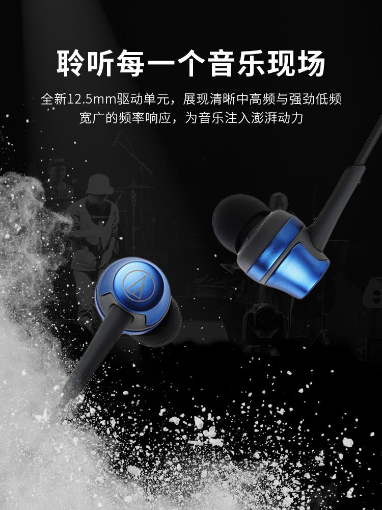 女声毒物 audio-technica 铁三角 ATH-CKR50iS 线控带麦入耳式HIFI耳机 天猫优惠券折后¥328包邮(¥428-100)多色可选 京东¥398