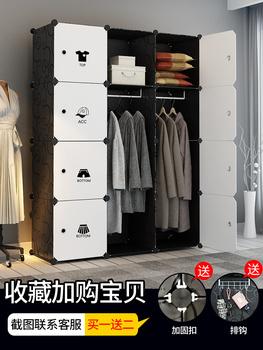 Гардеробные шкафы,  Легко гардероб сборка спальня современный простой шкаф хранение кабинет аренда дом хранение вешать пластик домой ткань гардероб, цена 1335 руб