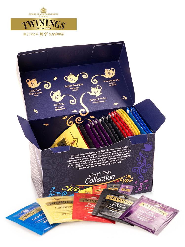 英国皇室御用茶 川宁 经典口味组合装 20包
