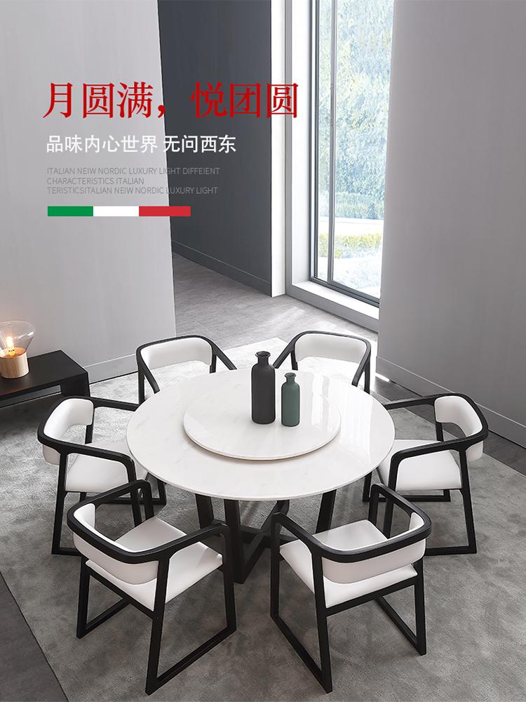 北歐大理石圓餐桌椅組合現代簡約小戶型圓形餐桌6人家用實木圓桌