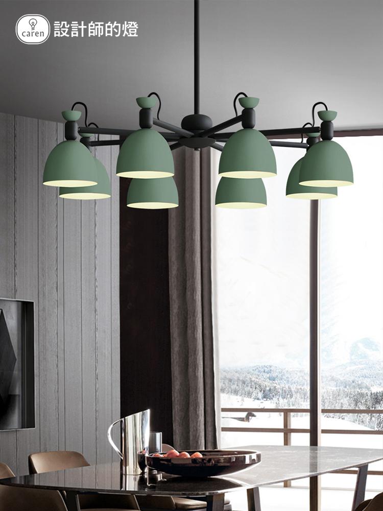 设计师的灯北欧式创意书房客厅灯个性餐厅卧室铁艺马卡龙糖果吊灯