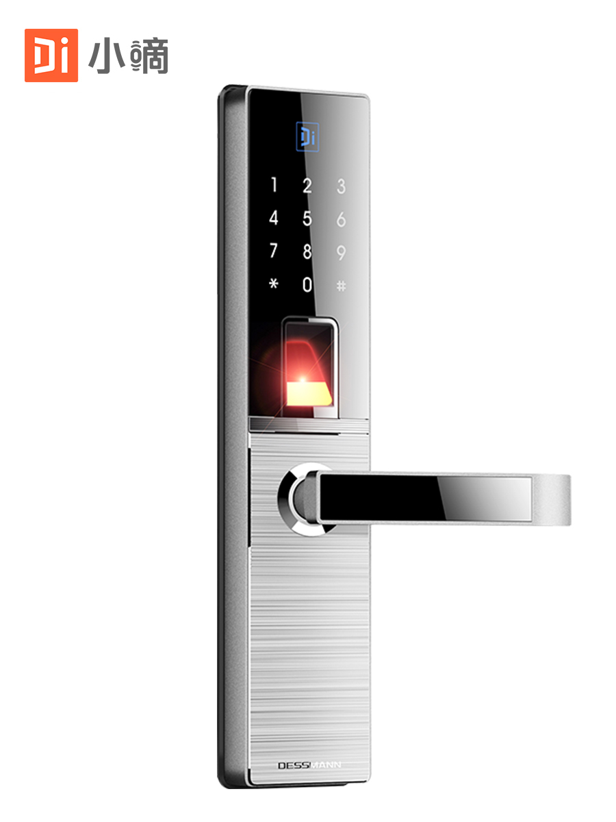 DESSMANN 德施曼 S8 小嘀云智能家用指纹密码锁 天猫优惠券折后¥1299包邮(¥2299-1000)