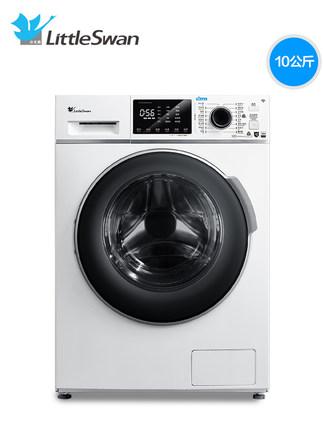 评测小天鹅10公斤KG水魔方洗衣机怎么样呢-为什么受追捧,质量评测