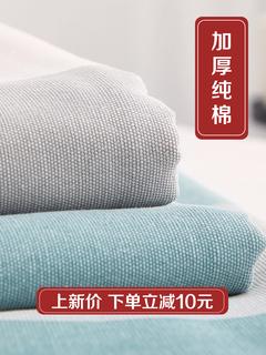 Хлопок старый грубый ткань кровать только модель холст льняная ткань один двойной лето коврик три образца утолщённый полностью хлопок лен, цена 480 руб