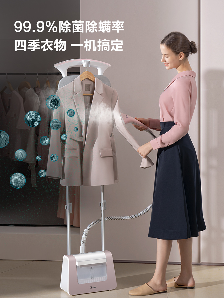 Midea 美的 挂烫机 YGD20P2 双重优惠折后¥209包邮