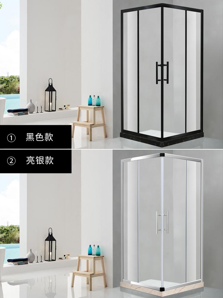 淋浴房方L形兩定兩移定制浴室鋼化玻璃衛生間隔斷移門沐浴TS-1033