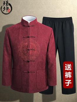 Костюм мужчина в пожилой осень и зима пальто китайский стиль платья дед ликующий желание жизнь одежда свободный чжуншань устанавливается в национальные обычаи мужчина, цена 3058 руб