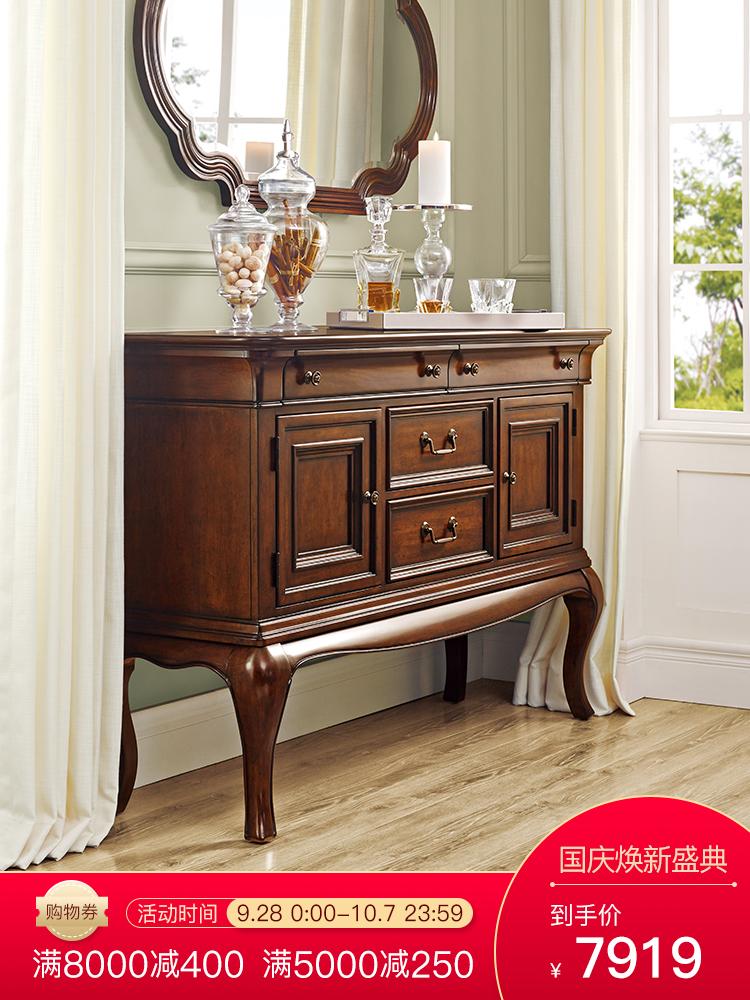 美克美家馬賽晨光美式壁柜 復古實木餐邊柜餐廳邊柜家具儲物地柜