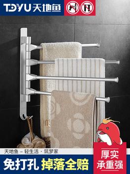 Вешалки для полотенец,  Ванная комната вешать для полотенец перфорация вращение больше поляк космический полотенце поляк ванная комната стойка комната с несколькими кроватями стеллажи воздуха, цена 453 руб