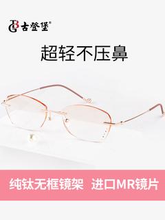 Очки,  Древний подниматься форт бескаркасный очки близорукость женщина степень может быть оснащен титан очки полка алмаз обрезки тонкий глаз увеличивающее зеркало, цена 3493 руб