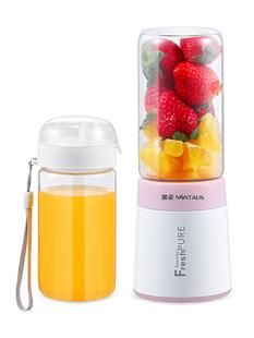 金正榨汁机家用迷你学生小型多功能电动水果汁机榨汁杯便携充电式