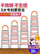 创步 不锈钢家用折叠梯子人字梯CB-BB-10