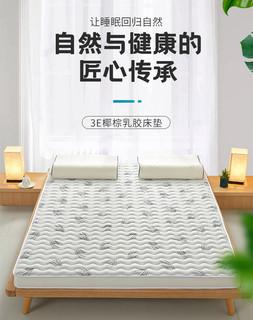 Матрацы,  3E кокосовые волокна эмульсия защищать хребет позвонок матрас подушка мат сгущаться татами аренда дом специальный жесткий коврик кровать матрас постельные пренадлежности, цена 2132 руб