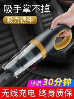 Автомобиль пылесос беспроводная зарядка автомобиль использование специальный домой двойной большой мощности мощный машина небольшой портативный стиль, цена 937 руб