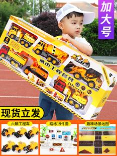 Ребенок экскаватор экскаватор инженерная машина игрушка установите мальчик сочетание погрузчики небольшой автомобиль серия каждый категория кран