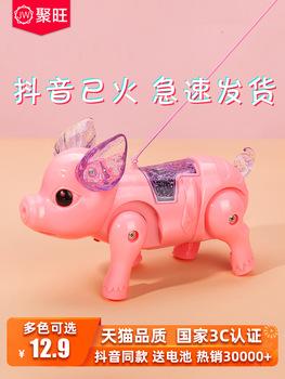 Животные, люди,  Ребенок игрушка чистый красный электрический свинья может шаг пробег гулять животное ребенок девушка мало волос свет земля стенд тянуть веревка свинья, цена 179 руб