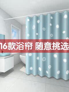 Занавес для ванной,  Ванная комната занавески для душа установите перфорация япония купаться занавес занавес занавес ванная комната занавески для душа ткань отрезать занавес водонепроницаемый занавес, цена 110 руб