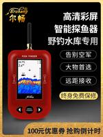 Сеул Cheong воды низ Видоискатель рыбы виден высокая Qing Fishing Ультразвуковой поиск рыбы без Линия эхолот телефон эхолот рыбалка артефакт