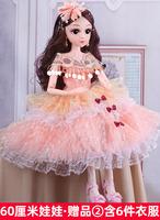 Радость 60 см интерьер Барби для куклы комплект Игрушки для девочек для маленькой принцессы детские 1шт копия на самом деле