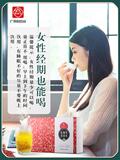 白云山 200g礼盒装红豆薏米芡实茶