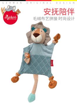 Игрушки и куклы мягкие,  Германия sigikid ребенок успокоить полотенце ребенок может вводить рот кусать укусить успокаивать куклы спальный сопровождать спутник марионетка игрушка, цена 3566 руб