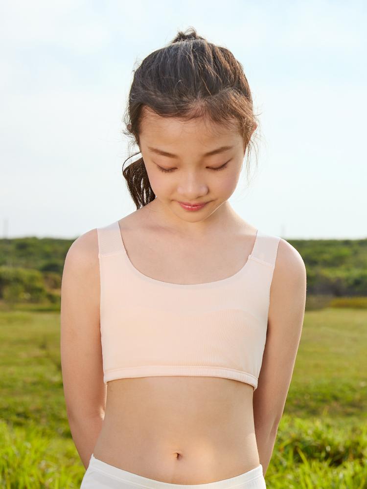 Taobao 2021 Underwear for developmental girls