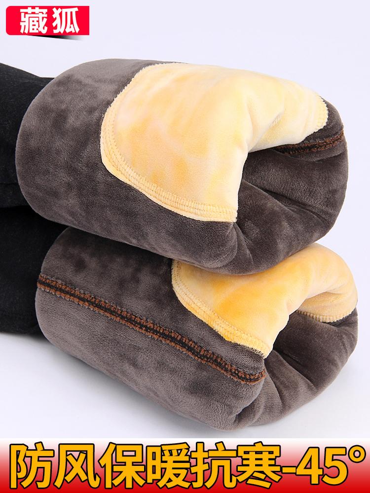 Зимний удерживающий тепло брюки мужской утепленный замшевый хлопок брюки новая коллекция Трехэтажный спец толстая Ветрозащитные штаны линия приталенный основывая хлопок Шерстяные штаны