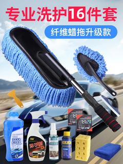 Щётки,  Мойка швабра не больно машину щетка автомобиль щетка мех пыль автомобиль дастерс автомобиль уборка автомобиль Xian автомобиль инструмент, цена 192 руб