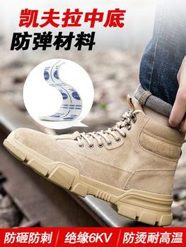 Электрик изоляция высокий труд страхование обувной мужчина ударостойкость проколостойкость надеть безопасность обувной пригодный для носки легкий резина пригодный для носки работа обувной, цена 1467 руб