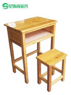 Ребенок запись стол урок столы и стулья установите поезд класс дерево домой экономического типа школа небольшой студент один урок стол, цена 1522 руб