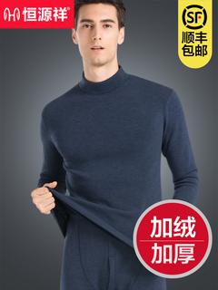 Термобельё,  Хэн юань сян мужской внутри тепло одежда средней высоты воротник утолщённый плюс бархат мораль бархат самогашение осенняя одежда брюки осенние брюки установите зима, цена 1537 руб