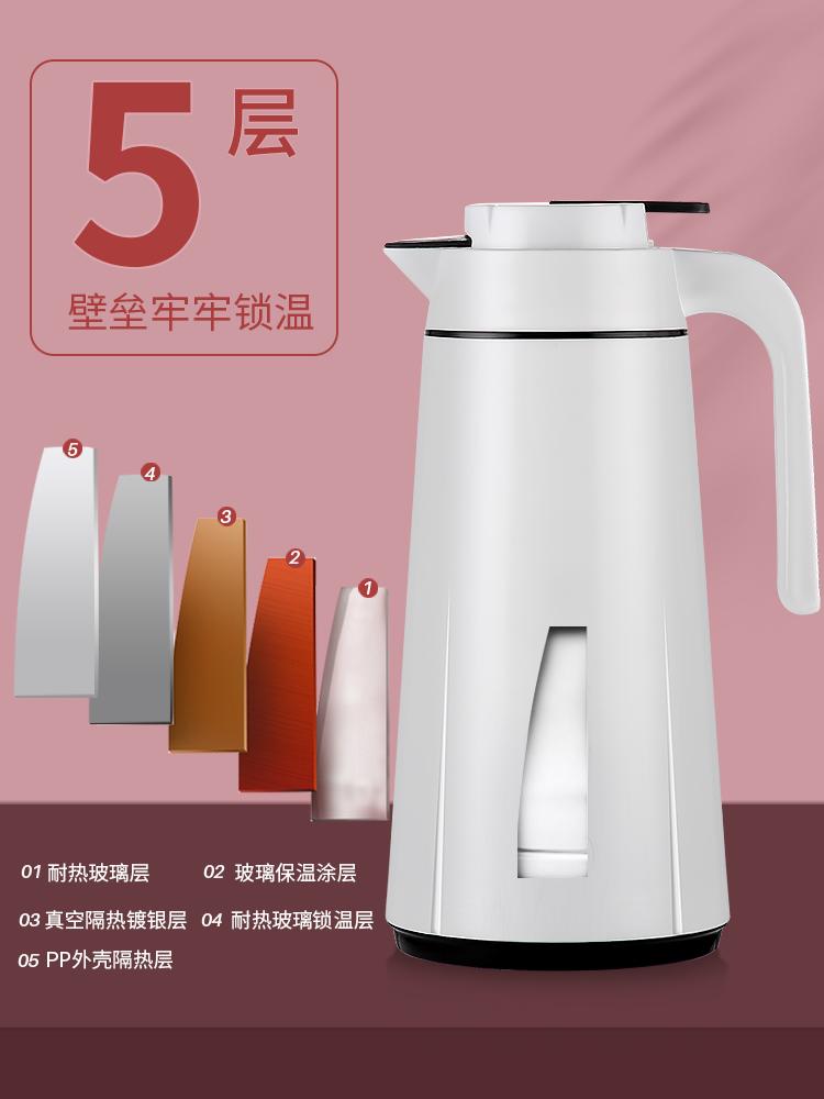 沃米 保温水壶 暖水瓶 1L 图2