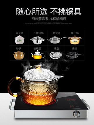 尚朋堂电陶炉电磁炉智能光波炉家用台式爆炒小型茶炉煮茶大功率