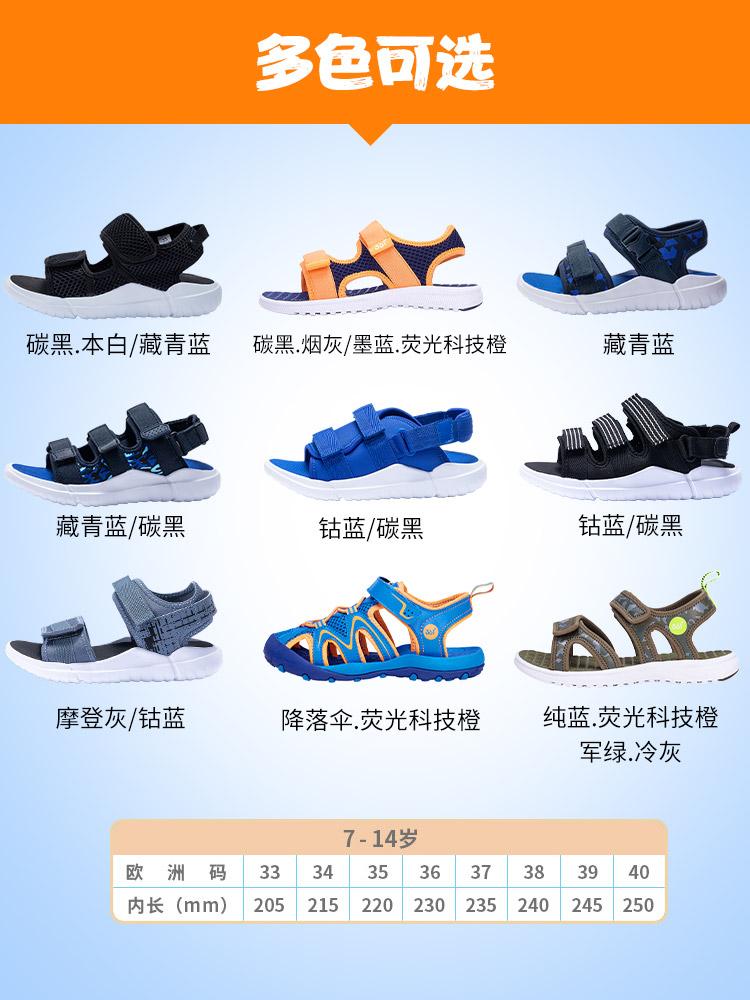 361度 男童沙滩鞋 运动凉鞋 天猫优惠券折后¥59包邮(¥79-20)28~39码多款可选
