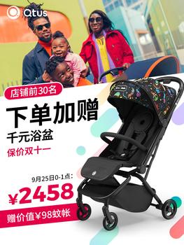 【2020 г. штифт корона король 】Qtus старший брат башня этот Q9 ребенок тележки может сидеть лечь легкий зонт автомобиль портативный ребенок автомобиль, цена 46239 руб