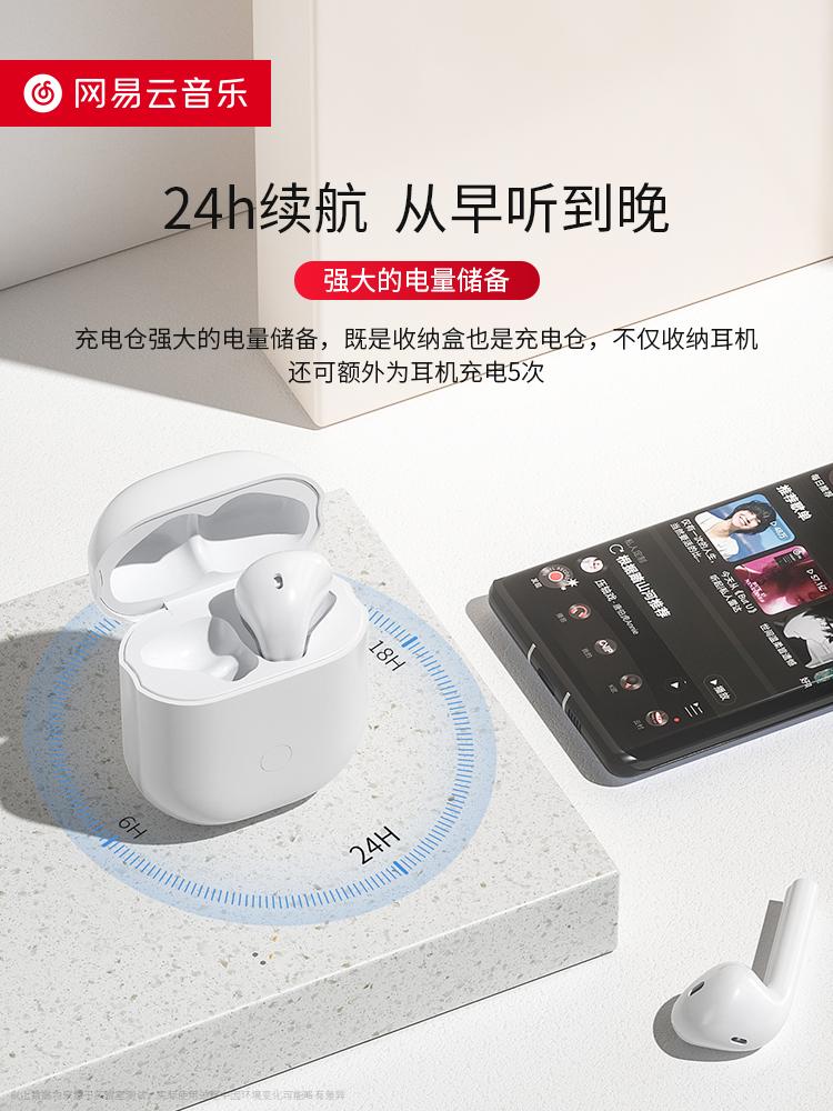 NETEASE 网易 ME08TWS 真无线蓝牙耳机 凑单折后¥134.8包邮