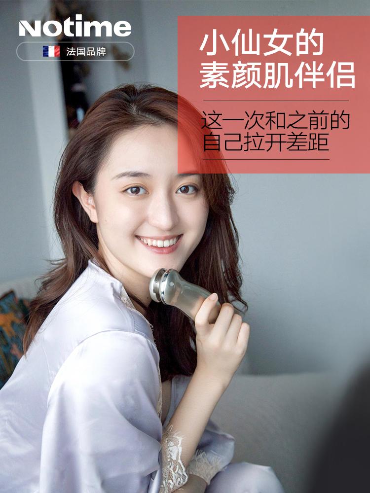 Notime SKB-1209-2 离子深层清洁洁面美容仪 天猫优惠券折后¥149包邮(¥199-50)