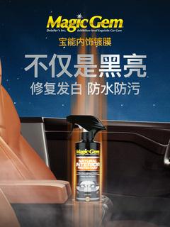 Авточехлы кожаные,  Сокровище может таблица совет воск автомобиль приборная панель воск интерьер натуральная кожа сиденье на свет защита подготовка пластик кожа протектор ремонт, цена 710 руб